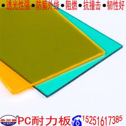 晋中供应高透明阻燃PC耐力板全新料生产