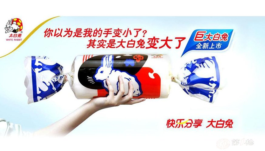 上海冠生园 巨型大白兔奶糖 200克/桶 12桶/箱 精美糖果 特价批发图片