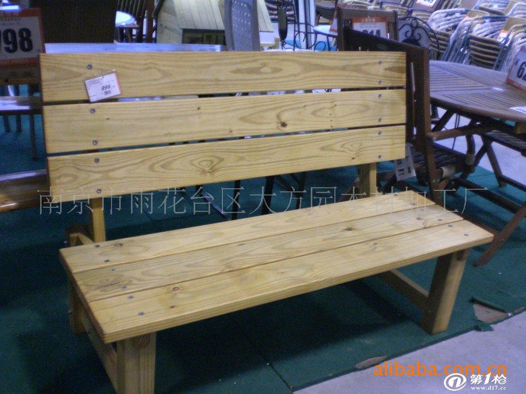 榻 提供【加工】订制木制户外防腐木座椅   在我国防腐地板的主要木材
