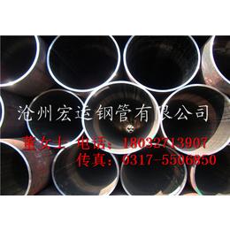 16Mn  20热扩无缝钢管  直径720 820mm