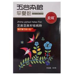速食谷物粉专卖 北纯芝麻亚麻籽核桃粉300g