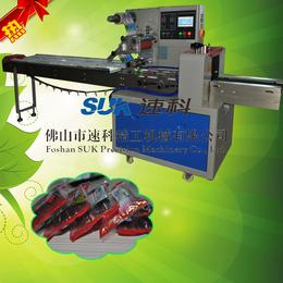 上海电工胶布自动包装机美纹纸套袋机双面胶带分装机SK-350