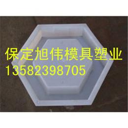 黑龙江工程专用水渠护坡模具