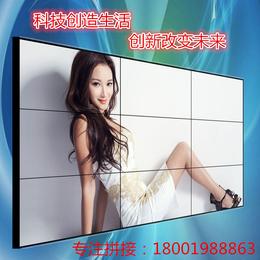 供应LG55寸液晶拼接屏幕1.8MM拼缝超窄边高清监控电视墙