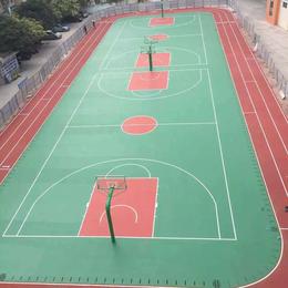 河池学校塑胶跑道硅PU篮球场