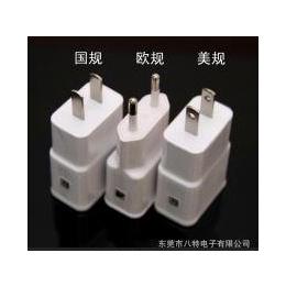 三星S4<em>手机充电器</em> 足2A速充 美<em>规</em>/<em>欧</em><em>规</em>i9500充电头 品质保证
