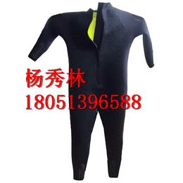 潜水衣 湿式潜水服 3MM湿式潜水服