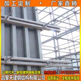 北京剪力墙模板支撑钢模板加固自由伸缩体系价格低