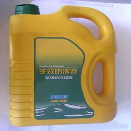冰山防冻液适用所有车型防腐蚀防水垢