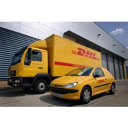 深圳裕锋达公司为您提供优质的国际快递  专业跨国快递服务