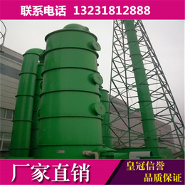 专供玻璃钢酸雾净化塔 净化塔除尘器 玻璃钢洗涤喷淋塔