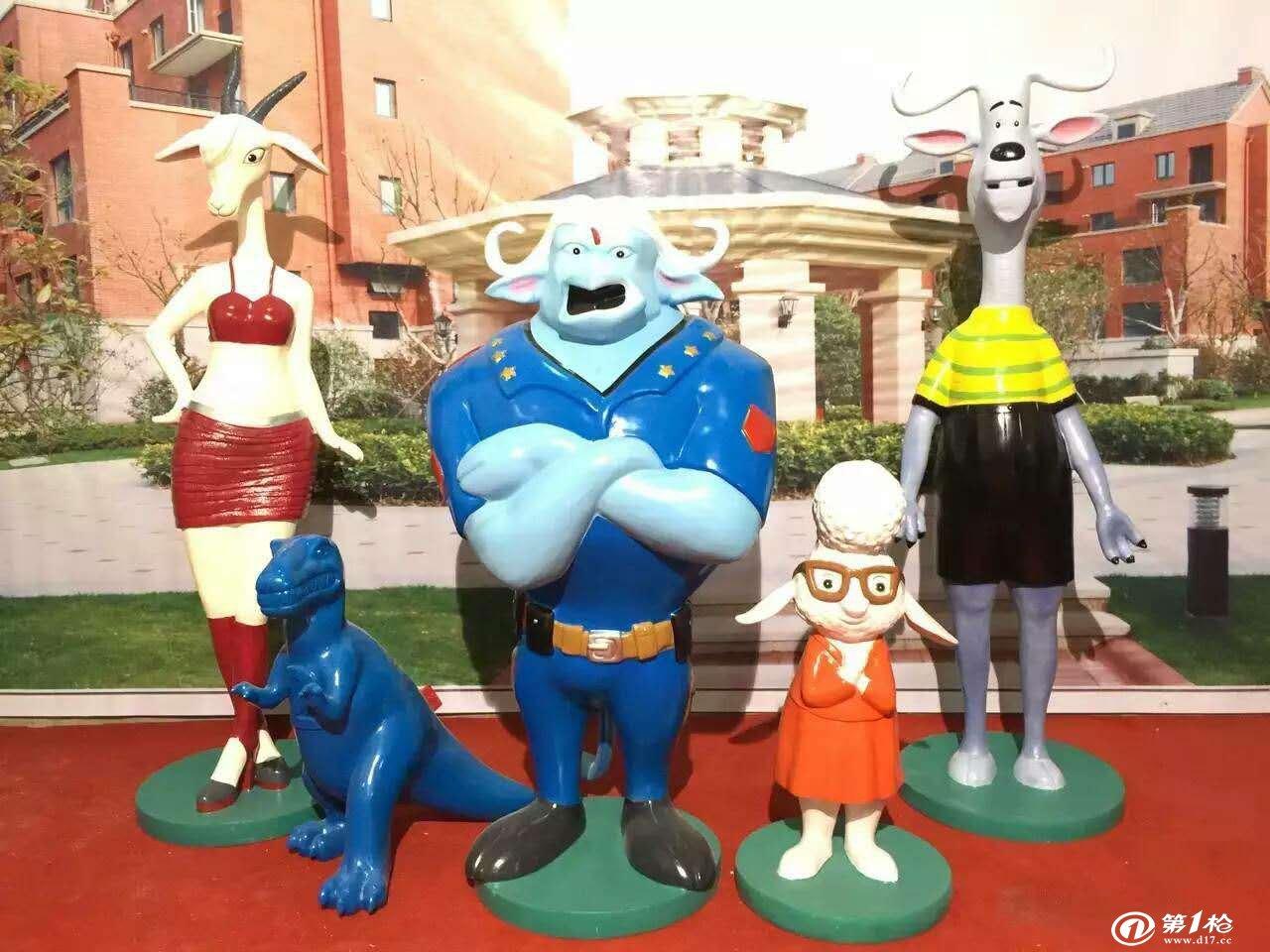 《疯狂动物城》由迪士尼影业出品的3D动画片,该片讲述了在一个所有动物和平共处的动物城市,兔子朱迪通过自己努力奋斗完成自己儿时的梦想,成为动物警察的故事。 一个现代化的动物都市,每种动物在这里都有自己的居所,有沙漠气候的撒哈拉广场、常年严寒的冰川镇等等,它就像一座大熔炉,动物们在这里和平共处无论是大象还是小老鼠,只要努力,都能闯出一番名堂。兔子朱迪从小就梦想能成为动物城市的警察,尽管身边的所有人都觉得兔子不可能当上警察,但她还是通过自己的努力,跻身到了全是大块头动物城警察局,成为了第一个兔子警官。为了证明