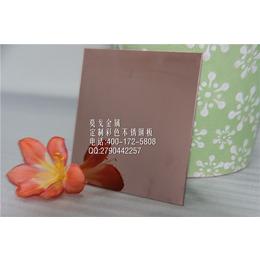 杭州不锈钢镜面板 褐色精磨8k镜面不锈钢板 彩色金属板