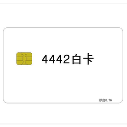 接触式IC卡4428芯片社保卡水表卡厂家定制