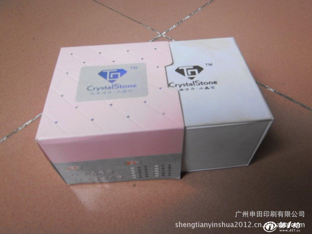申田特供:汽车香水精品包装芳香剂包装盒汽车香水包装盒礼品盒