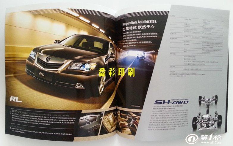 番禺彩页设计印刷 公司产品说明书宣传彩页