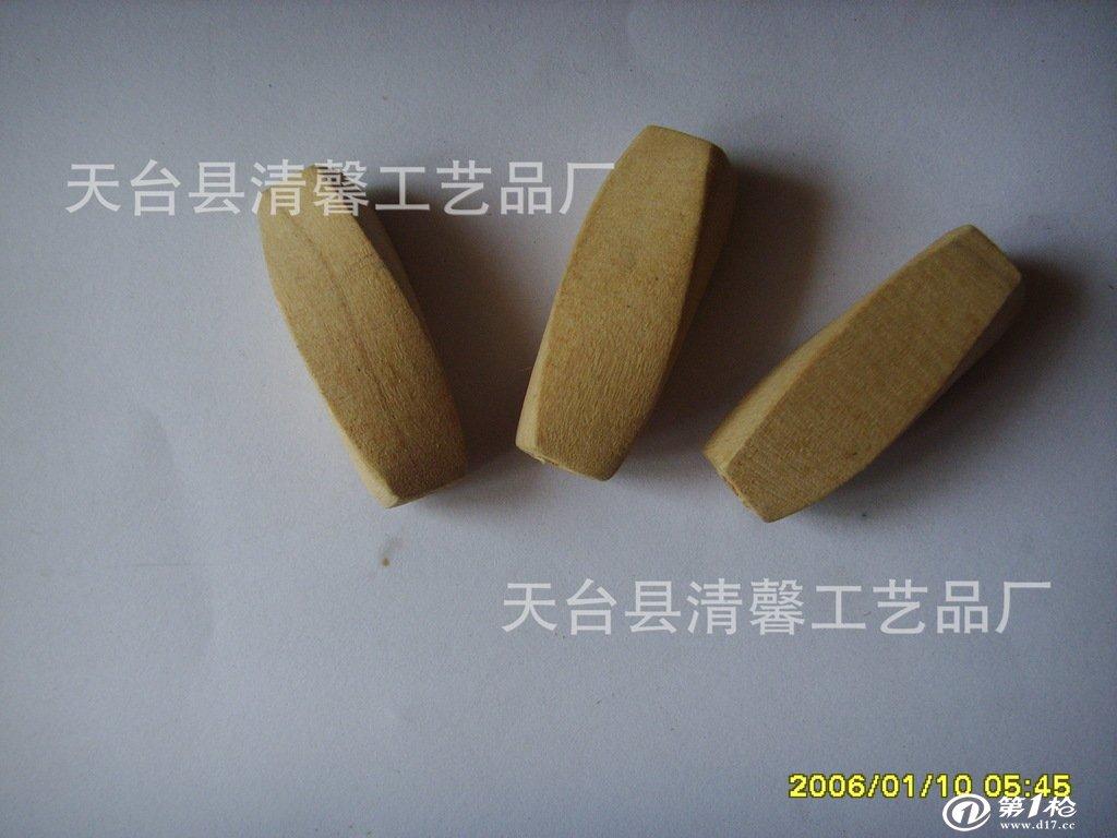 供应木制圆球 车木件 木制配件 木制品