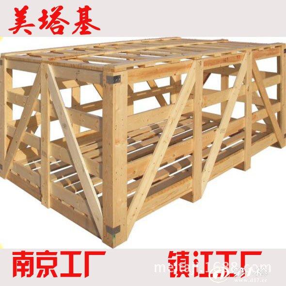 木箱,木箱子,出口木箱,包装木箱,出口木箱免熏蒸,出口