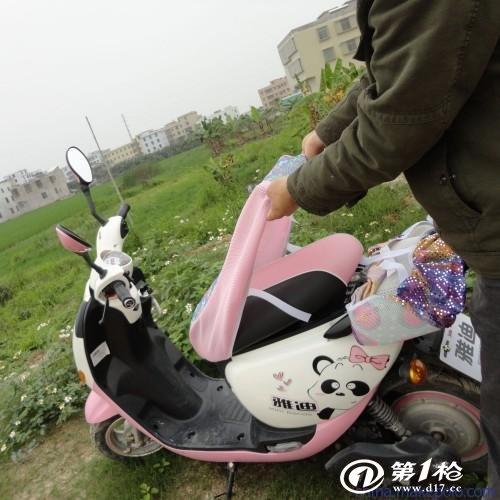 摩托车电动车防晒座套产品