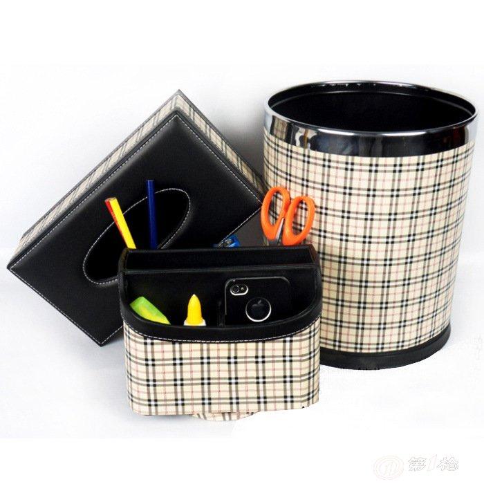 家居收纳盒 垃圾桶 纸巾盒 抽纸盒 高端高档皮质套装