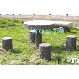 長期供應新綠圓形戶外休閑桌 仿木桌縮略圖