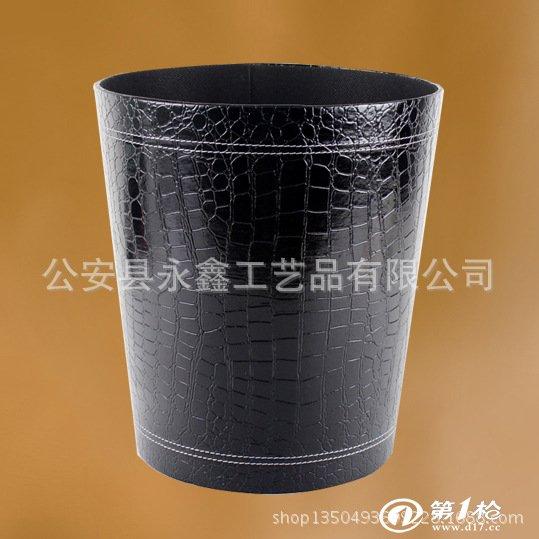 无盖垃圾桶 皮革卫生桶 家用垃圾桶 热销办公用品废纸桶