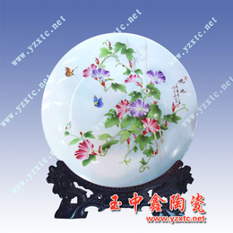 景德镇陶瓷纪念盘会议礼品纪念盘