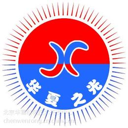 中国好胶技术----双组份彩钢胶技术-彩钢夹芯板黑白胶技术缩略图