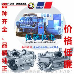 奔驰MTU2000系列柴油机配件全国直销