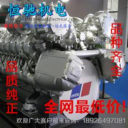 MTU发动机配件 MTU4000系列发电机配维修及配件
