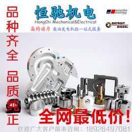 奔驰MTU配件 MTU2000系列柴油机维修配件