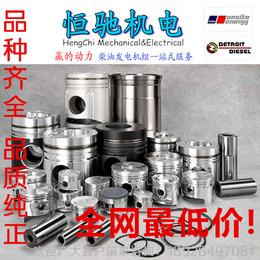 奔驰MTU16V4000柴油发电机组配件全国直销中心