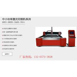 彩盒电子轻功各类模切板切割F500W光纤激光切割机