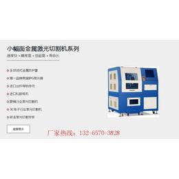 亚克力塑胶复合材料费金属板材切割F500W光纤激光切割机