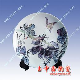 供应陶瓷赏盘手绘陶瓷赏盘定做纪念盘