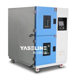 全国供应温度冲击试验箱品质保证