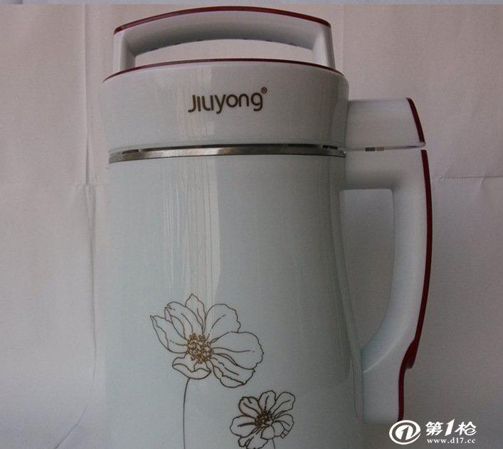中山九阳豆浆机 全自动豆浆机