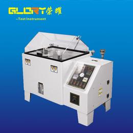 亚博国际版 盐雾试验箱 盐雾腐蚀性试验箱 盐雾盐水实验设备