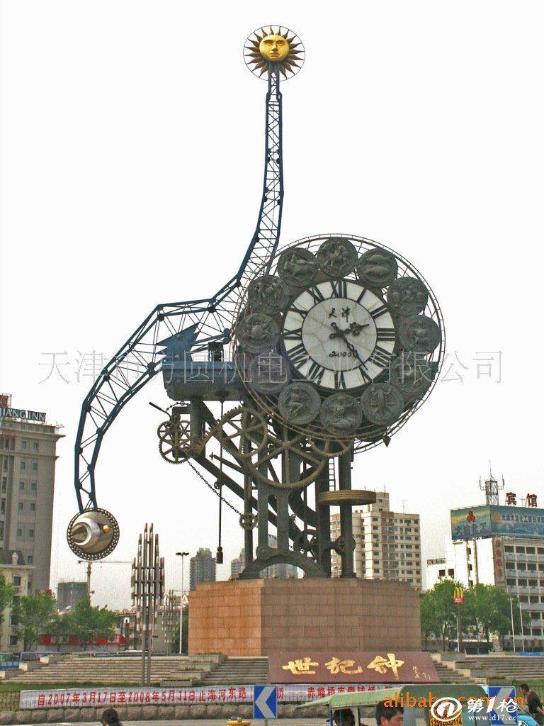 较大的动态景观雕塑钟,机械大钟,高品质质量优,价格优惠