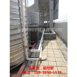 浙江20乘50ppr复合保温管厂家柯宇安装方便省人工费用