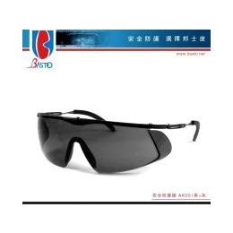 供应劳保眼镜 工业眼镜防护眼镜