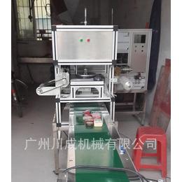 供应厂家直销保鲜膜自动包装机