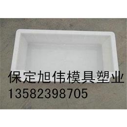 广东生产各种防撞石模具