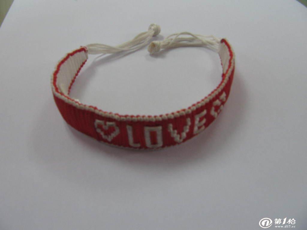 供应编织手镯手环, 穿珠子手链, 编织腰带