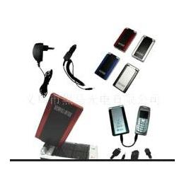 <em>太阳能</em><em>手机充电器</em>,充电器,<em>太阳能</em>产品新奇特