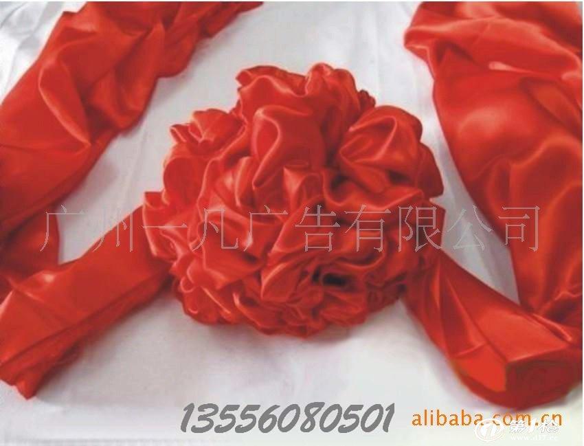 剪彩花球剪彩红绸布带剪彩用品