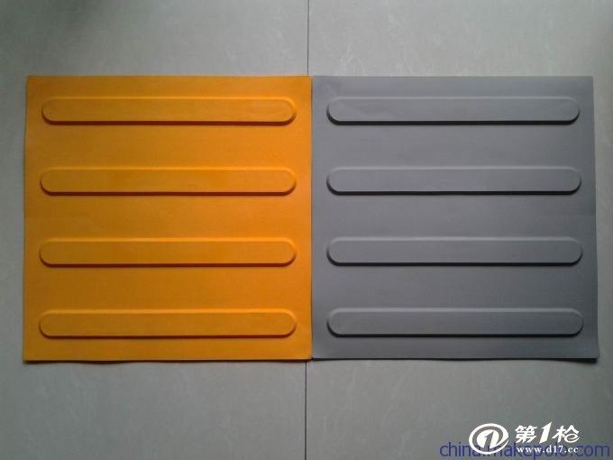 导盲地板厂家,盲道地板价格,盲道砖生产