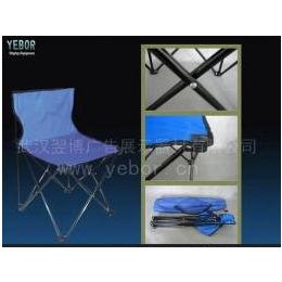 休闲椅折叠椅缩略图