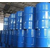 供应虎林市厂价供应轻烃碳五缩略图1