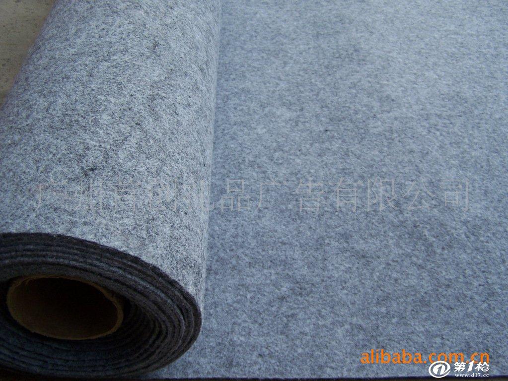 810烟灰地毯 展览地毯 婚庆开业庆典地毯 厂价销